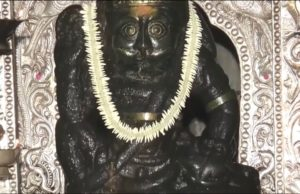 Шри Гуру Нрисимха